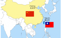 We Deserve to be Called Taiwan